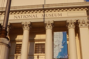 National Museum of the Philippines thumbnail