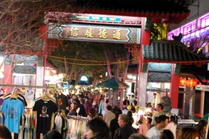 Chinatown Sydney Night Market thumbnail